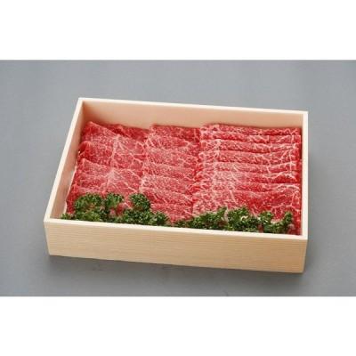 送料無料 北海道びらとり和牛 すき焼き400g(もも)★
