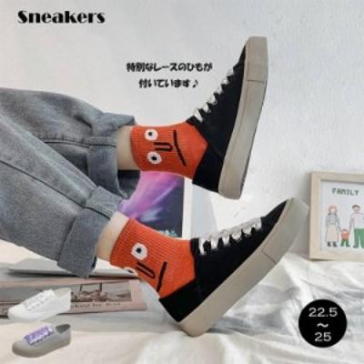 【送料無料】【即納】レディースシューズ キャンバススニーカー 美脚 歩きやすい 通勤 通学 韓国ファッション 99KLXY-016