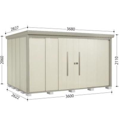物置 屋外 おしゃれ タクボ物置 ND/ストックマン 側面棚 ND-3626Y 一般型 標準屋根 『追加金額で