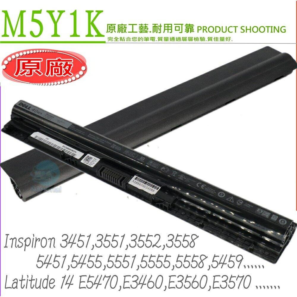 DELL M5Y1K 電池(原廠)-戴爾 Vortro 14 3467,3465,3462,3478,3476,Inspiron 14-5000 (5458),Inspiron 14 5459,WKR