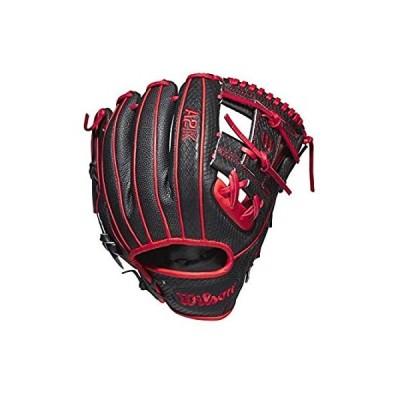 "Wilson Paul DeJong Game Model Custom A2K 1786SS 11.5"" Baseball Glove - Augu"