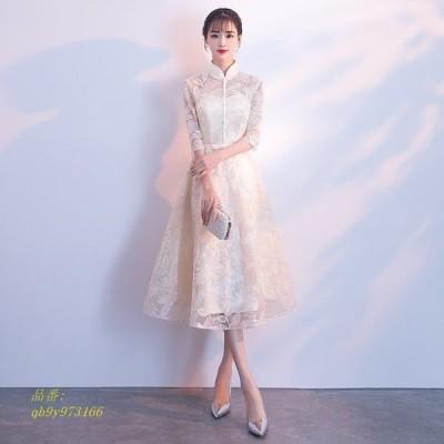 パーティードレス 結婚式ドレス 袖あり 上品 フォーマル 刺繍 卒業式 披露宴 Aライン 食事会 お呼ばれ 二次会 レース 成人式 チャイナ風ドレス 大人