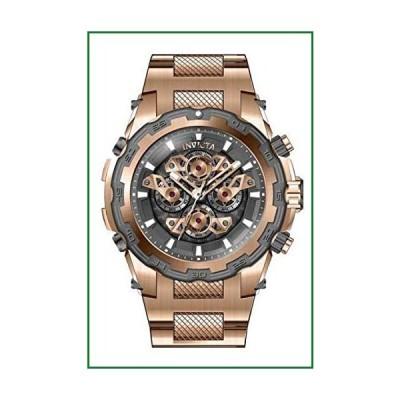 Invicta Specialty Grey Dial Men's Watch 34226