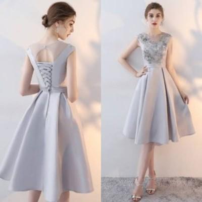 大きいサイズ パーティードレス 大きいサイズ ドレス フォーマル ゲスト イブニングドレス ノースリーブ ビジュー 10代 20代 30