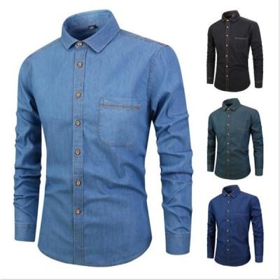 デニムシャツ 長袖シャツ メンズ カジュアル 大きいサイズ  シャツ Yシャツ   お洒落  春夏秋 20代 30代 40代 新作