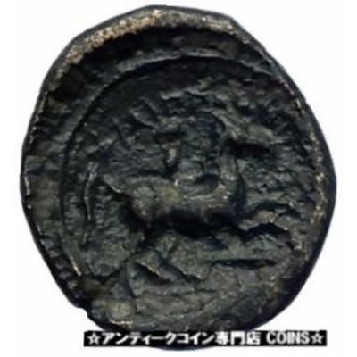 金貨 銀貨 硬貨 シルバー ゴールド アンティークコイン Philip II Rare Small Denomination OLYMPIC GAMES Ancient Greek Coin Horse i73