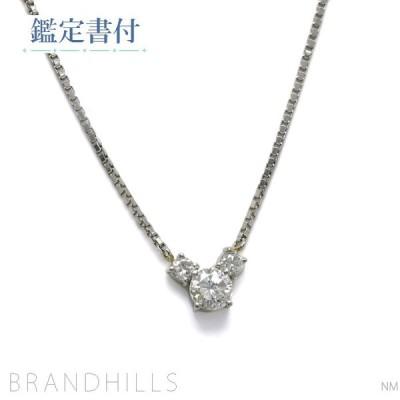 ダイヤモンド ネックレス 0.5ct レディース プラチナ850 Pt850 総重量4.3g