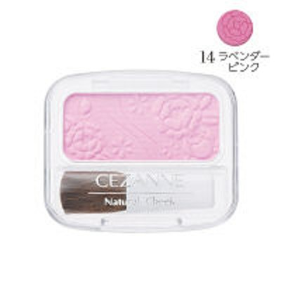 セザンヌ化粧品CEZANNE(セザンヌ) ナチュラルチークN 14(ラベンダーピンク) セザンヌ化粧品