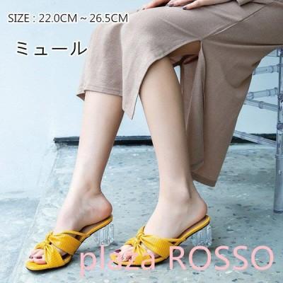 ミュール 大きいサイズ レディース サンダル スリッパ  春夏 シューズ 歩きやすい チャンキーヒール 5.5cmヒール ビーチサンダル 婦人靴