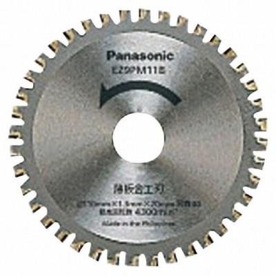 パナソニック EZ9PM11B 丸ノコ刃 薄板金工刃 代引不可