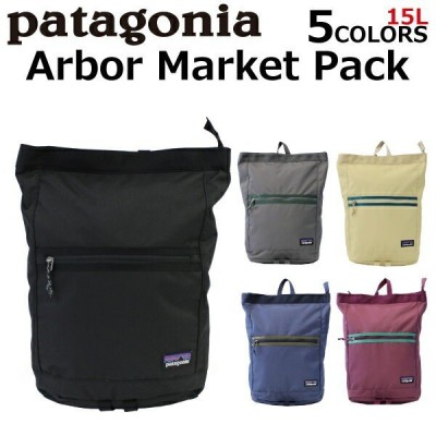 patagonia パタゴニア Arbor Market Pack アーバー マーケット パック リュックサック デイパック バックパック バッグ メンズ レディース 15L B4 48021