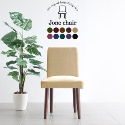 ダイニングチェア 木製グ 食卓椅子 チェアー 一人掛け 1脚 アンティーク Joneチェア 1P/脚DBR