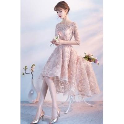レース フレアスカートドレス ひざ丈 ロング パーティードレス 20代 30代 結婚式 同窓会 二次会に