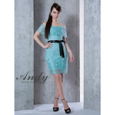 Andy ドレス AN-OK1945 ワンピース ミニドレス andy ドレス アンディ ドレス クラブ キャバ ドレス パーティードレス