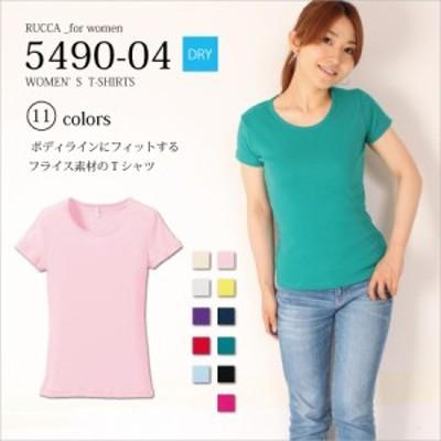 レディース Tシャツ 半袖 実感さらさらドライ加工!ボディラインにフィットするフライス素材のTシャツ