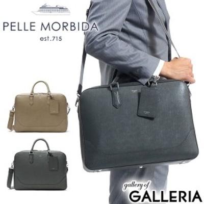 【商品レビューで+5%】ペッレモルビダ ブリーフケース PELLE MORBIDA ビジネスバッグ メンズ キャピターノ B4 2WAY 2層 本革 CA014