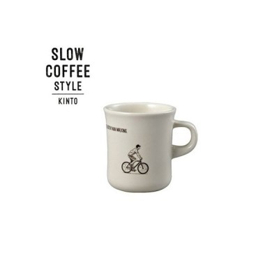 KINTO SLOW COFFEE STYLE マグ 250ml bicycle 27646 キントー スローコーヒースタイル
