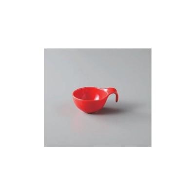 洋食器 鉢 ボウル レッド手付ミニカップ 小 食器 ボール 皿 磁器