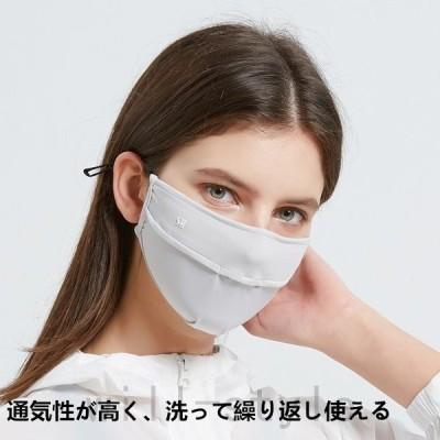!!超人気個包装スポーツマスク男女兼用2枚セット穴あけガードマスク接触冷感呼吸快適吸汗速乾ひんやり涼しい洗えるUVカット