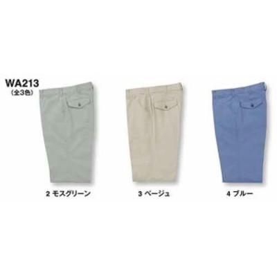 wa213 パンツ(サンエスSUN-S) 70~115 綿70%・ポリエステル30%
