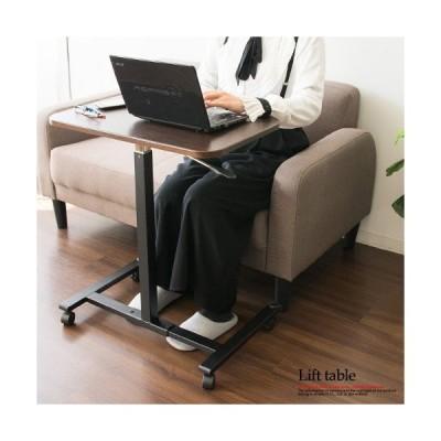 ベッドテーブル キャスター付き 昇降テーブル 高さ調整 介護用 コの字 昇降式テーブル コンパクト ミニデスク ストッパー
