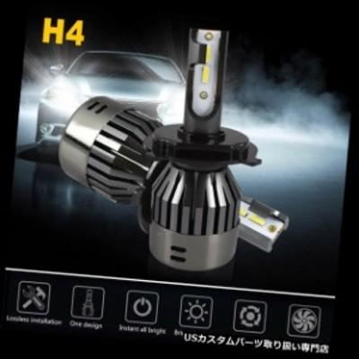 バイク ヘッドライト H4フリップLED電球HIDホワイトハイ/ロービームオートバイヘッドライト6000Kハイパワー  H4 Flip