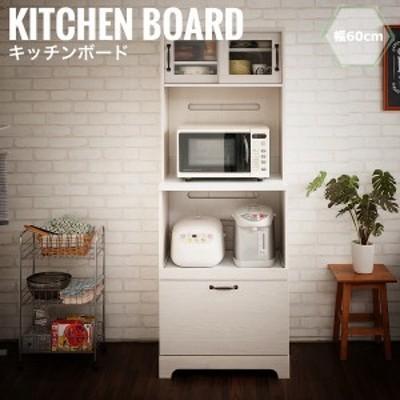 Reriar レリアル キッチンボード 幅60cmタイプ (カントリー アンティーク キッチン収納 食器棚 ホワイト 白 激安 )
