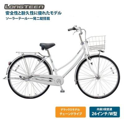 ロングティーンDXW型 (LG6LTP) 26/3段変速 2020モデル ブリヂストン買物・通学自転車  送料プランA 23区送料2700円(注文後修正)