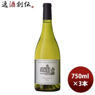 白ワイン アメリカ カリフォルニア ナパ ハイランズ シャルドネ ナパ ヴァレー 750ml 1本 のし・ギフト・サンプル各種対応不可