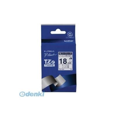 ブラザー販売 TZE-FA4 ピータッチテープ18mm布白/青 TZEFA4 布テープ TZe-FA4白に青文字 ブラザー工業