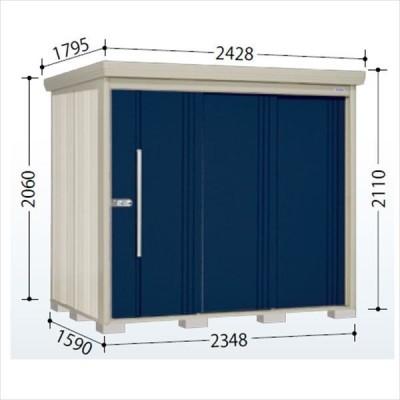 物置 屋外 おしゃれ タクボ物置 ND/ストックマン 側面棚 ND-2315Y 一般型 標準屋根 『追加金額で工事可能』 ディープブルー