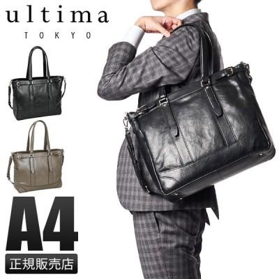 エース ウルティマトーキョー トートバッグ メンズ ビジネス 本革 A4 ace ultimaTOKYO 77981