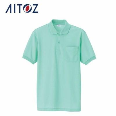 アイトス 半袖ポロシャツ AZ-861