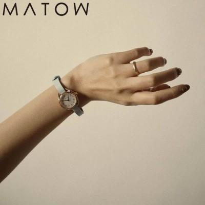 マトウ 腕時計 MATOW 時計 四季冬 ShikiFUYU レディース ホワイト MW001002BLURG