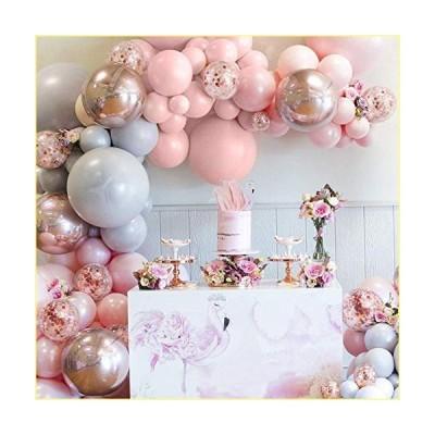 【並行輸入品】Balloon Garland Arch Kit Comes With A Balloon Pump 167 Pcs 5 To 18 Inches Macaron Colorful Thicken Balloons Used for We