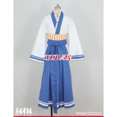 【コスプレ問屋】SAMURAI DEEPER KYO(サムライ ディーパー キョウ)★アキラ☆コスプレ衣装