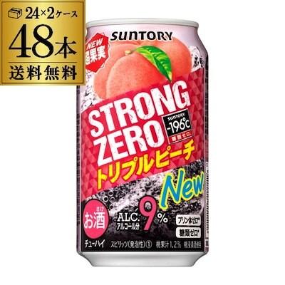 サントリー -196℃ ストロングゼロ トリプルピーチ350ml缶48(2ケース) チューハイ サワ