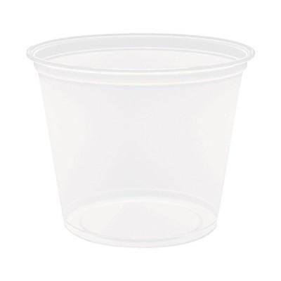 Conex Complement Portion Cup (Case of 2500) Capacity: 5.5 Oz.【並行輸入品】
