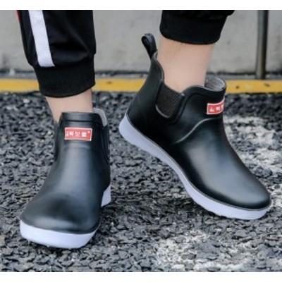 売れ筋 メンズ レインブーツ レインシューズ  スニーカー 雨靴 梅雨対策 防滑 防水長靴 ショートブーツ