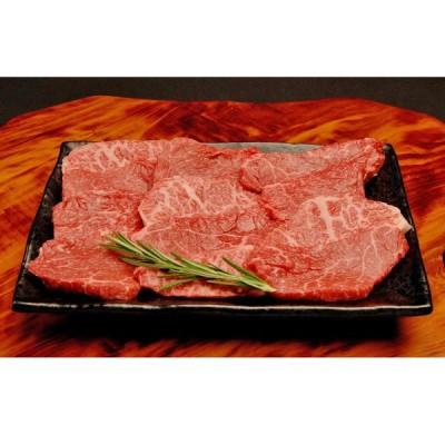 但馬牛 網焼き肉モモ 400g 牛脂付 牛肉 和牛 国産 ブランド肉 牛モモ 黒毛和牛 冷凍 高級 焼肉用 赤身肉
