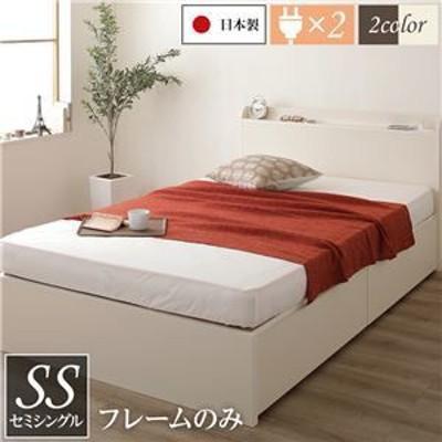 ds-2111170 薄型宮付き 頑丈ボックス収納 ベッド セミシングル (フレームのみ) アイボリー 日本製 引き出し2杯【代引不可】 (ds2111170)