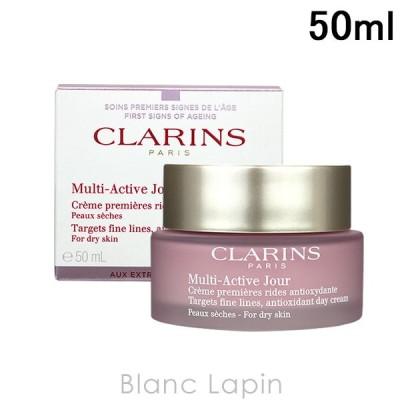 クラランス CLARINS Mアクティヴデイクリーム 【ドライスキン】 50ml [045277]