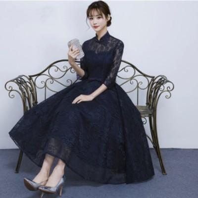 ロングドレス 演奏会 黒 袖あり 上品 エレガント ロング丈 結婚式のお呼ばれ40代 体型カバー 結婚式のお呼ばれ40代フォーマルワンピース