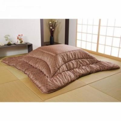 日本製 こたつ掛け布団 正方形 ジャガード 約205×205cm 銅色 6026119 こたつ こたつ掛け布団