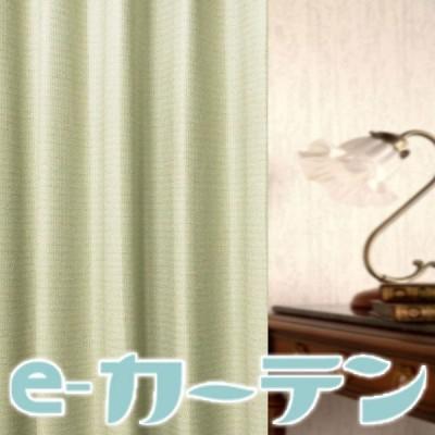 北欧オーダーカーテン(幅〜100cm×高〜210cm×1枚)グレーの無地カーテンでオシャレな空間に。2級遮光洗濯可共布タッセル付アジャスターフック付