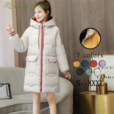 ダウンジャケットレディース 全7色 韓国風 長袖 大きいサイズ ダウンコート アウター 防寒 冬 フード付き コート S~3XL ゆったり 無地