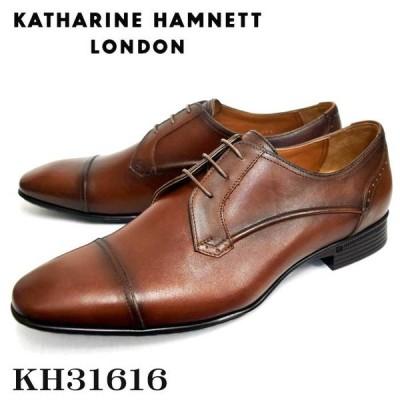 KATHARINE HAMNETT キャサリンハムネットメンズビジネスシューズ KH31616 ブラウン
