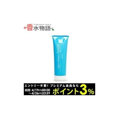 アリミノ ARIMINO アクアモイスチュア ハイタル 230g hs 【nas】