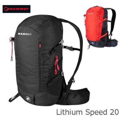 MAMMUT マムート バックパック Lithium Speed 20 リュック 2530-03171