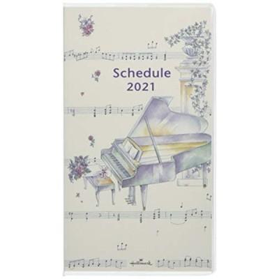 日本ホールマーク 手帳 2021年 スリム マンスリー 音楽のある生活 775797 (2020年 10月始まり)